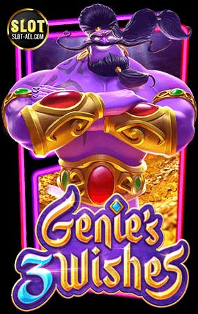 genies wishes PG SLOT